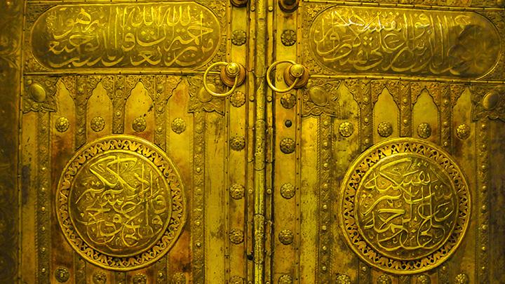 https www yorungedergi com 2018 09 islam hukuk dusuncesinde adalet ve liyakat